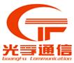 浙江光孚通信科技有限公司